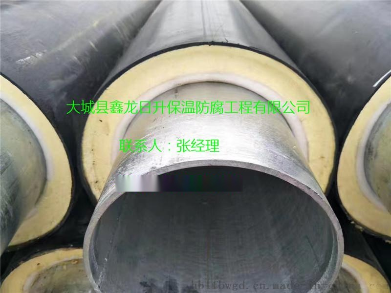 高密度聚乙烯聚氨酯保温管 预制直埋保温管 硬质泡沫塑料预制管DN25732119712