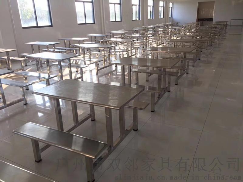 不锈钢餐桌椅-1