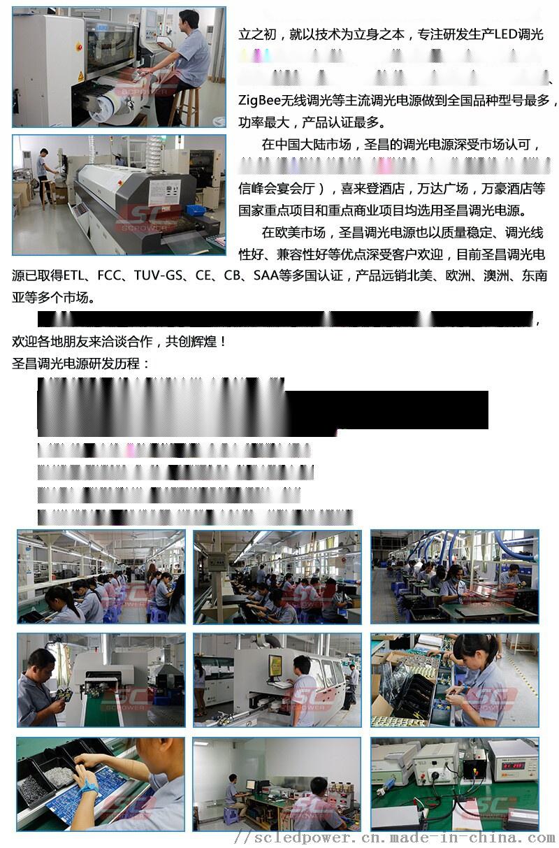 公司简介图片.png