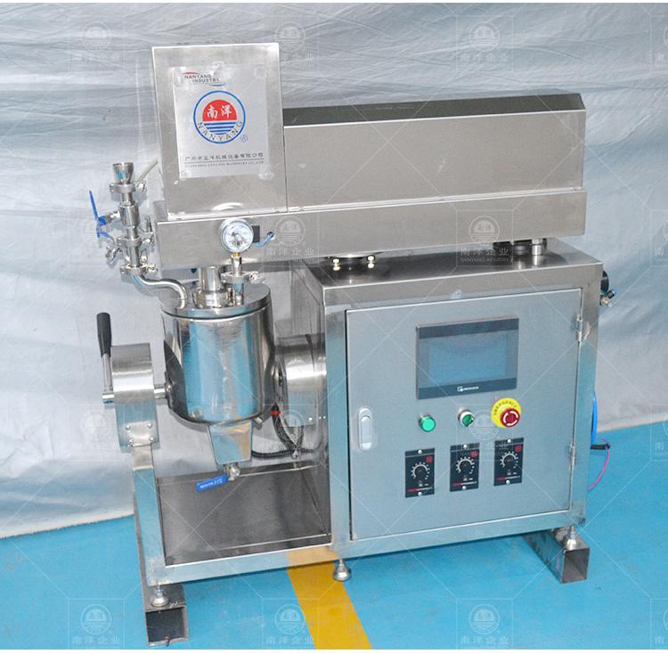 南洋实验型乳化机_15