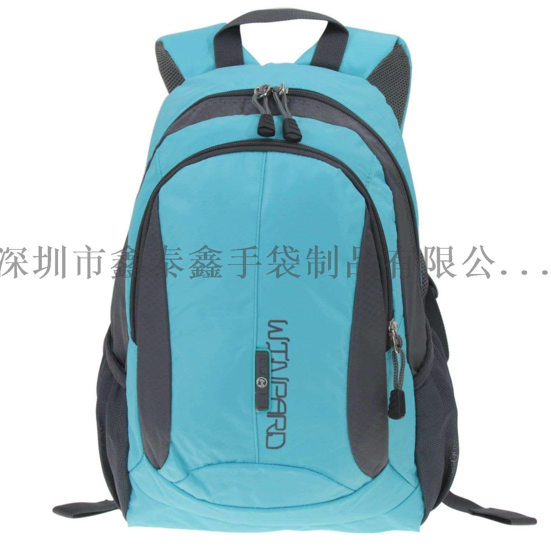 背包1.jpg