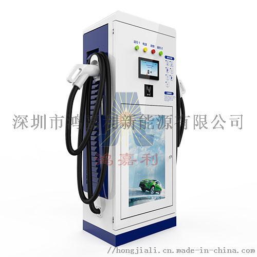 纯电动汽车充电桩934668905