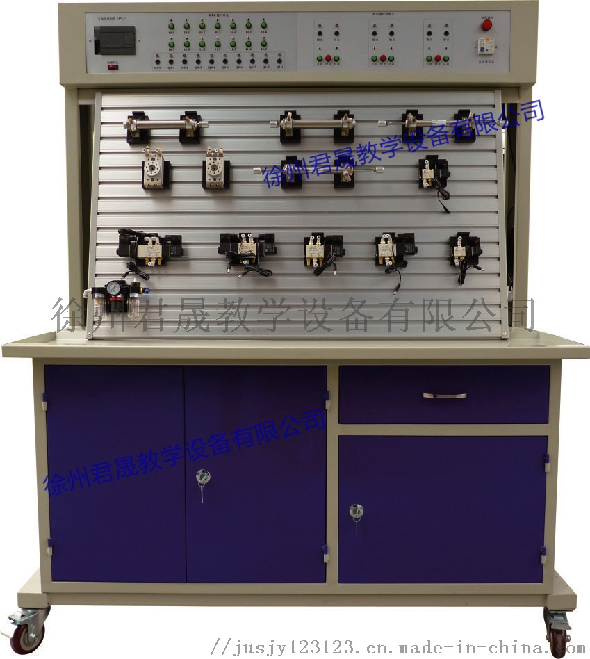 JS-QD1气压传动实验台11_副本.jpg