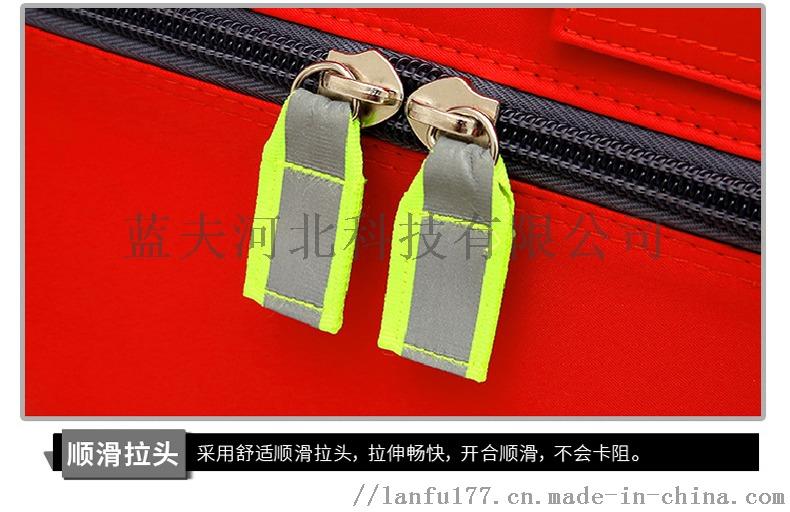 蓝夫应急救援背囊拉杆式救援包双肩背大应急包131546942