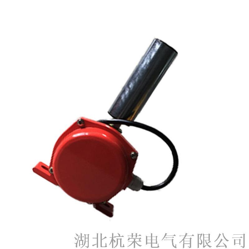 皮带跑偏开关杭荣厂家现货00.jpg