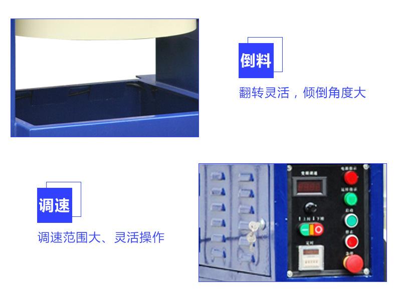 高速涡流研磨机,硅胶去合模线专用研磨机108001835