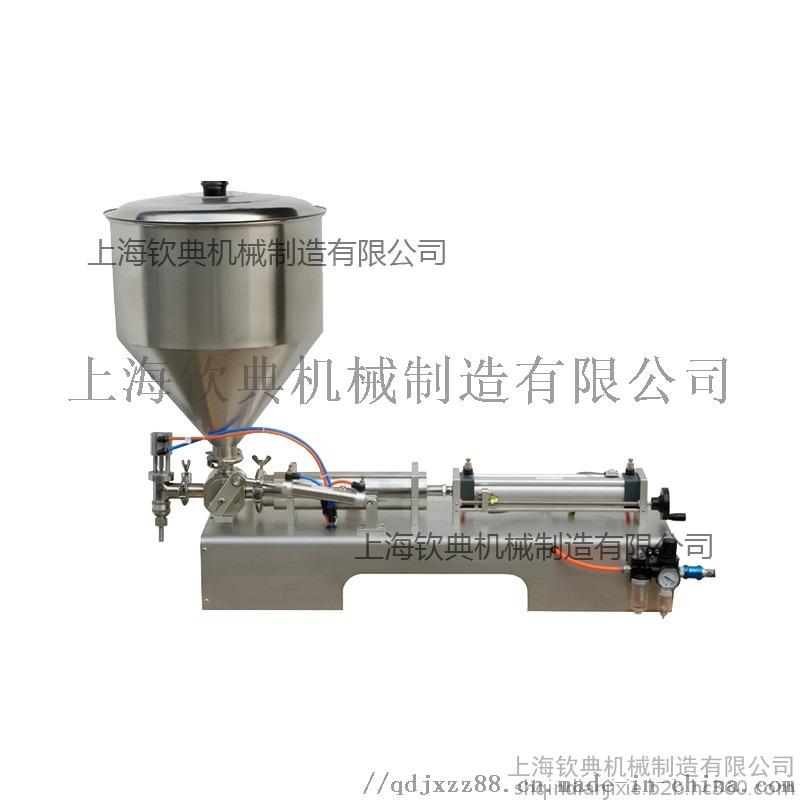 液体,酱体气动式柱塞泵.jpg