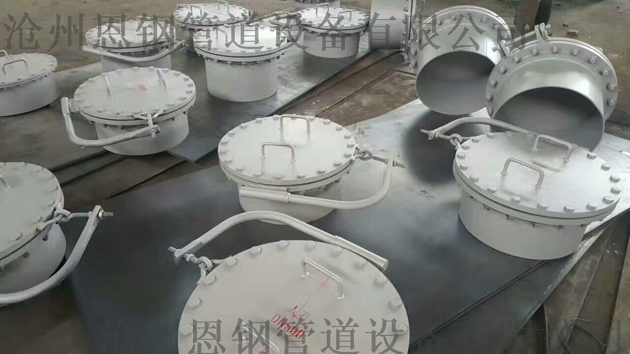 钢制人孔标准沧州恩钢104294705
