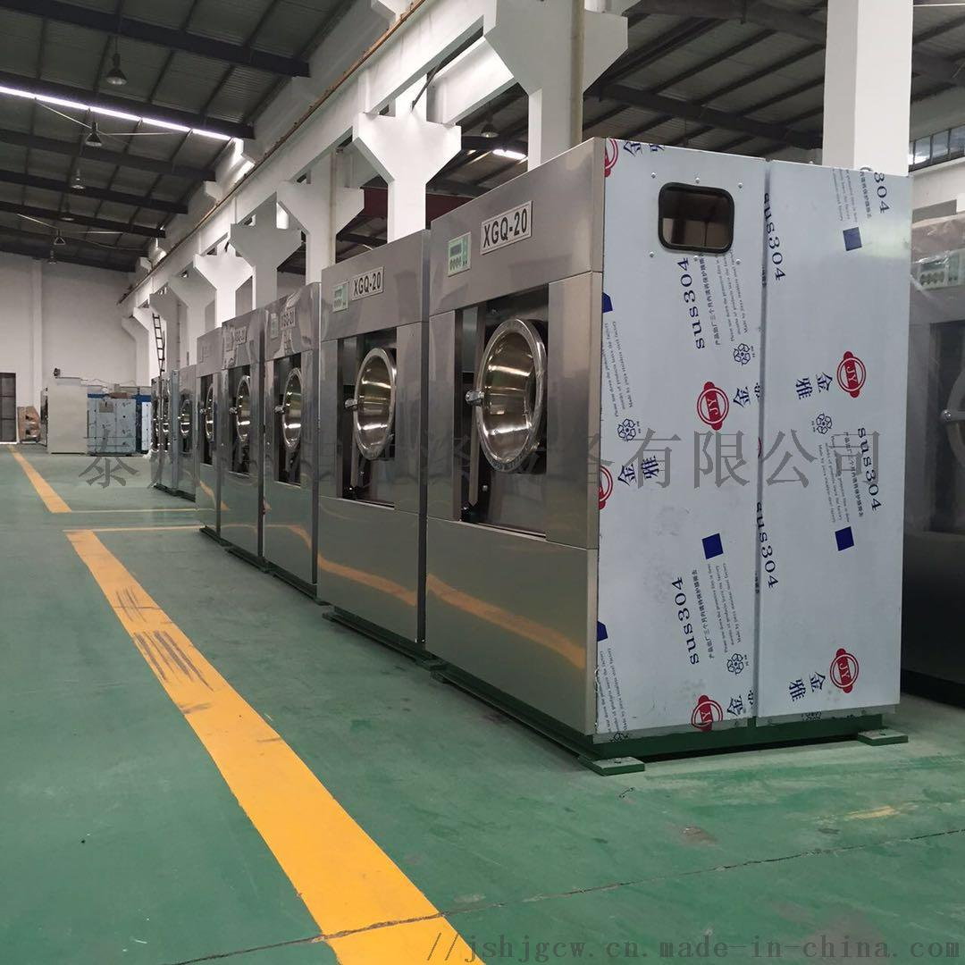 50公斤全自动洗脱两用机大型全自动工业洗衣机822817645