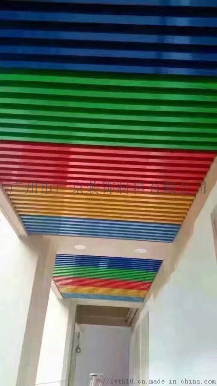 室内吊顶彩色U型槽铝方通广州厂家批发935978665