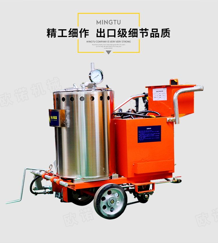道路热熔划线机 热熔道路划线机 自驾式热熔划线机110125722