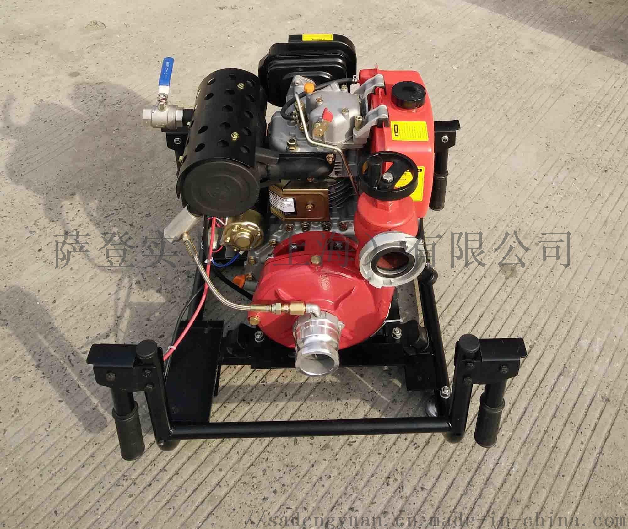 上海薩登消防泵2.5寸廠家直銷849407225