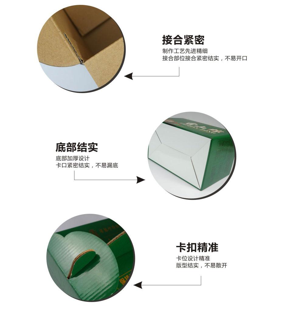 包装详情图_05.jpg