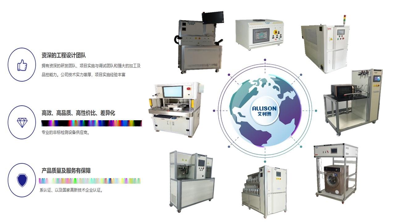 洗衣机测试  洗衣机性能检测设备 QX-9851114584585
