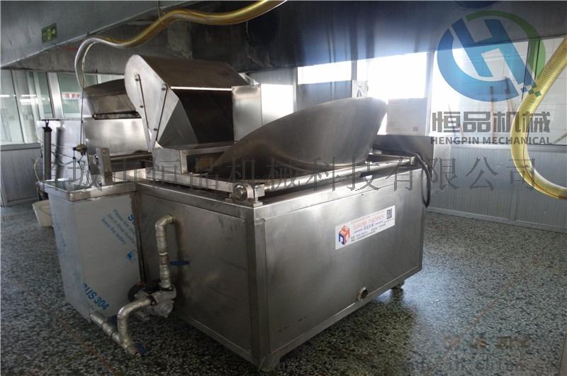 半自動芋頭條油炸鍋 全自動攪拌式油炸機器100761142