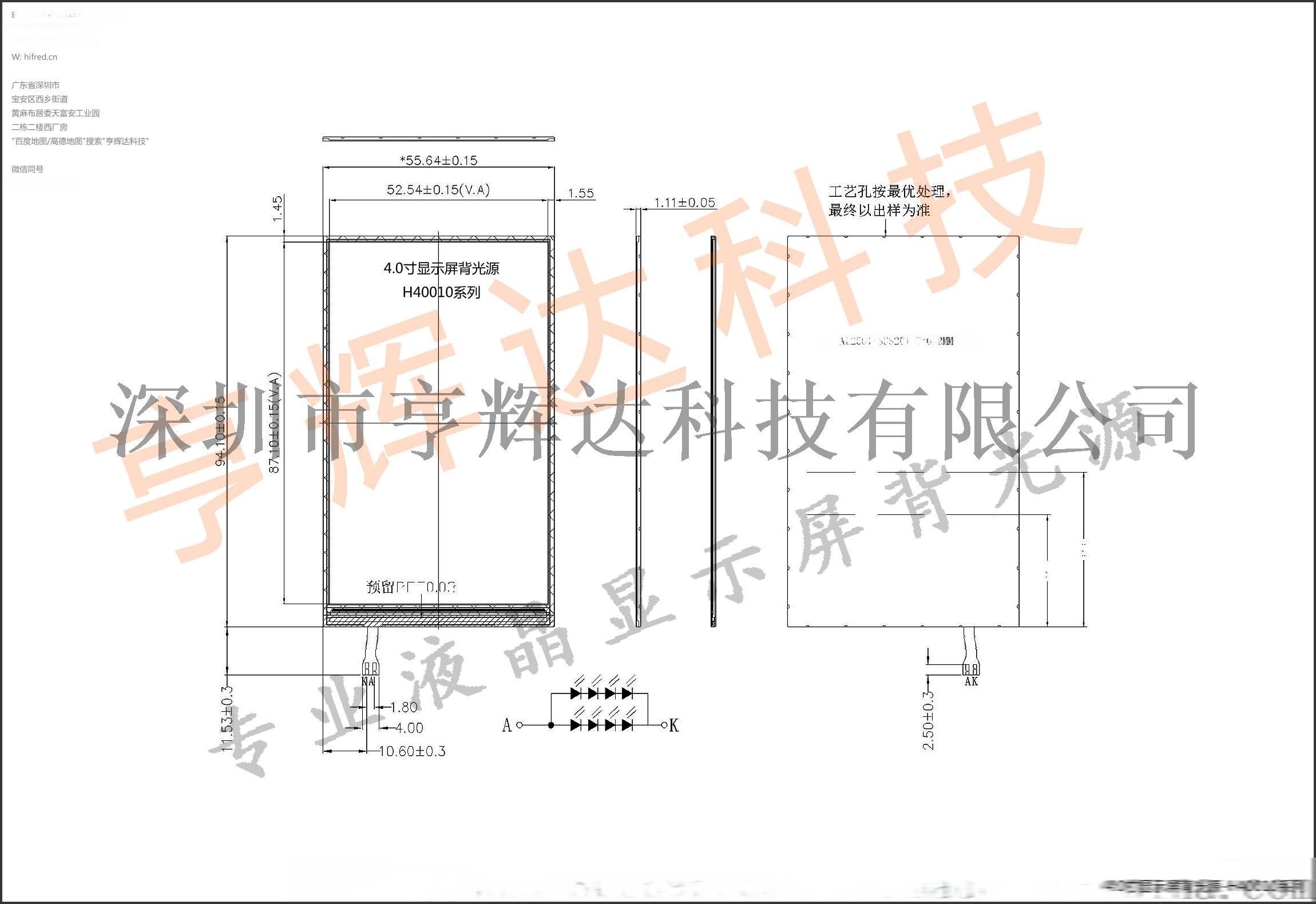 H40010A_pro.jpg
