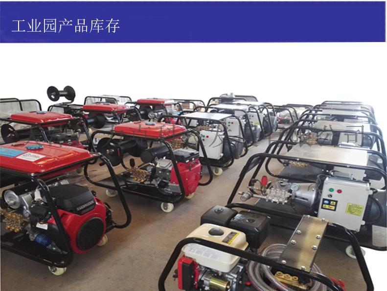 沃力克WL厂家直销高压清洗机120-600公斤高压清洗机多种规格供应103486582