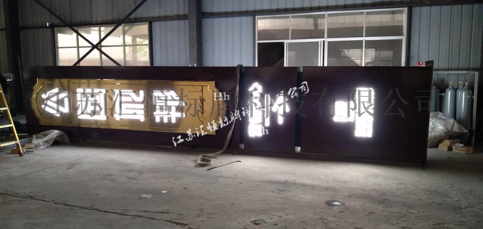 北京汇恒标识标牌静电喷塑宣传栏生产厂家142557105