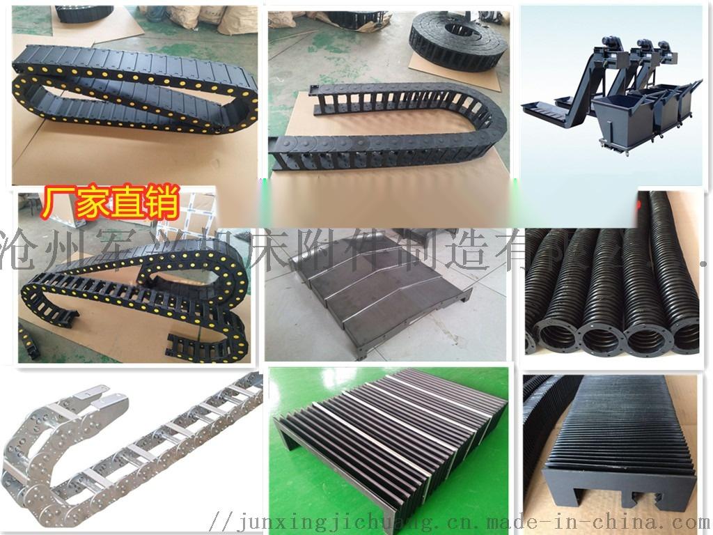 环保型工程塑料拖链 桥架式尼龙拖链 **兴生产制造815137502
