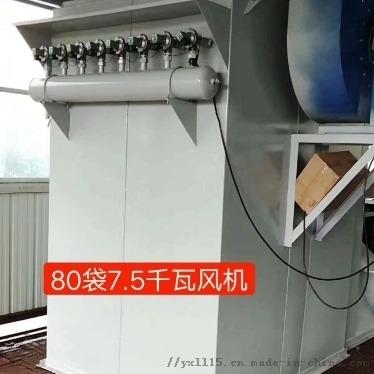 柳州板厂有机废气处理设备及工程108914062