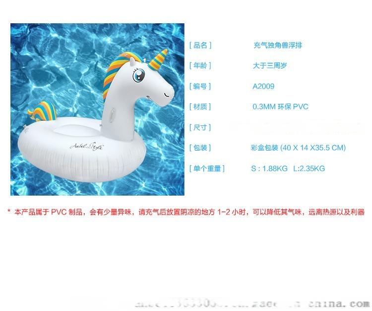 独角兽坐骑详情页中文_05.jpg