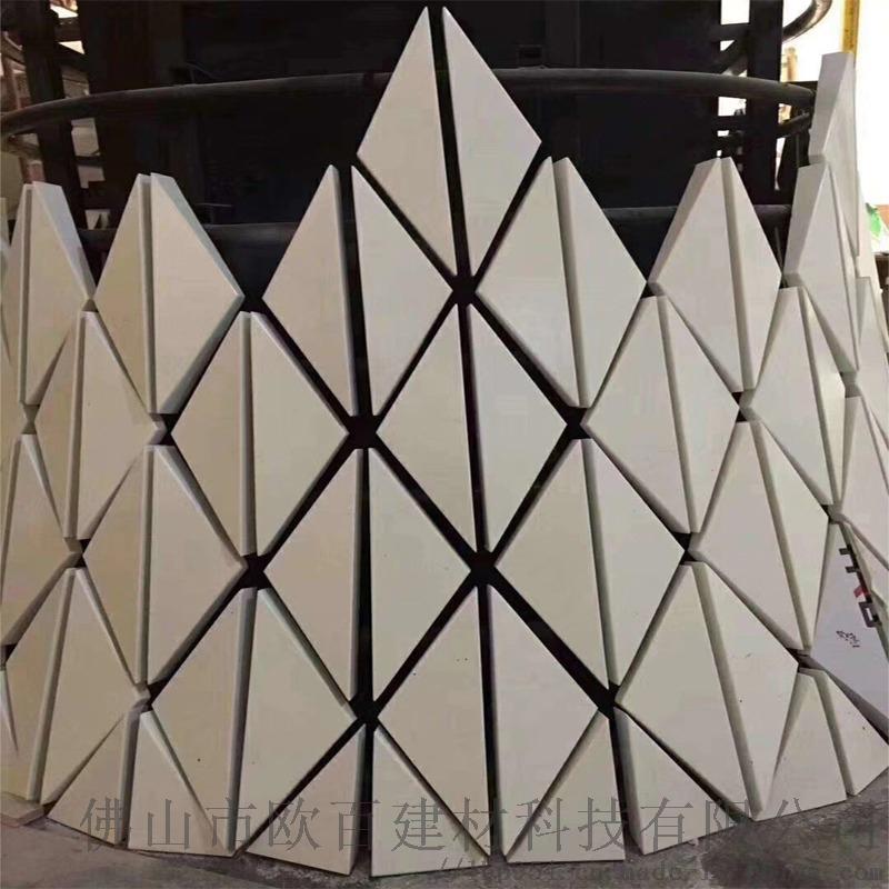 定制山水画图案铝单板 造型铝单板背景墙818396135