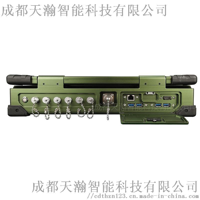 厂家直销寸加固笔记本电脑三防军工电脑超长待机内存799746695