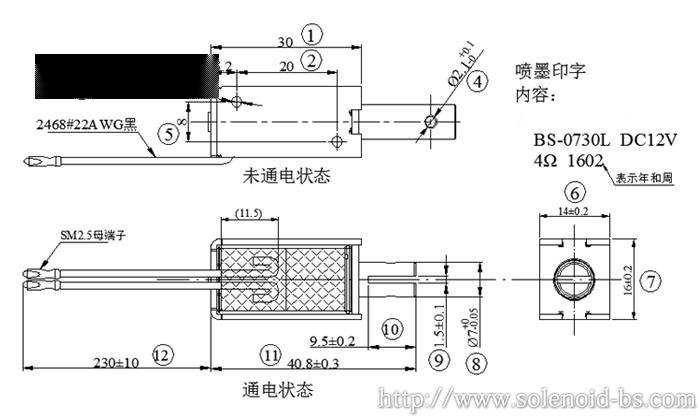BS-0730L-107