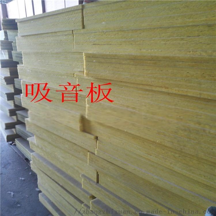 白色装饰吸音板吊顶装饰天花板玻璃棉吸声板74413122