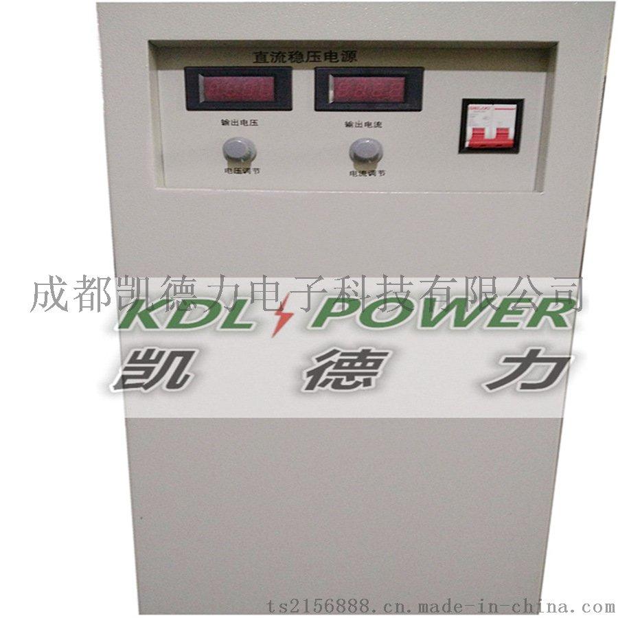 武汉200V100A大功率可调高频开关电源60764665