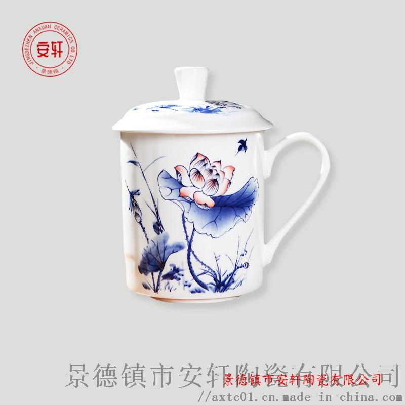 新年礼品定制茶杯6.jpg