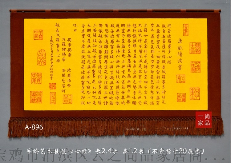 DSE_3099-ZT.jpg