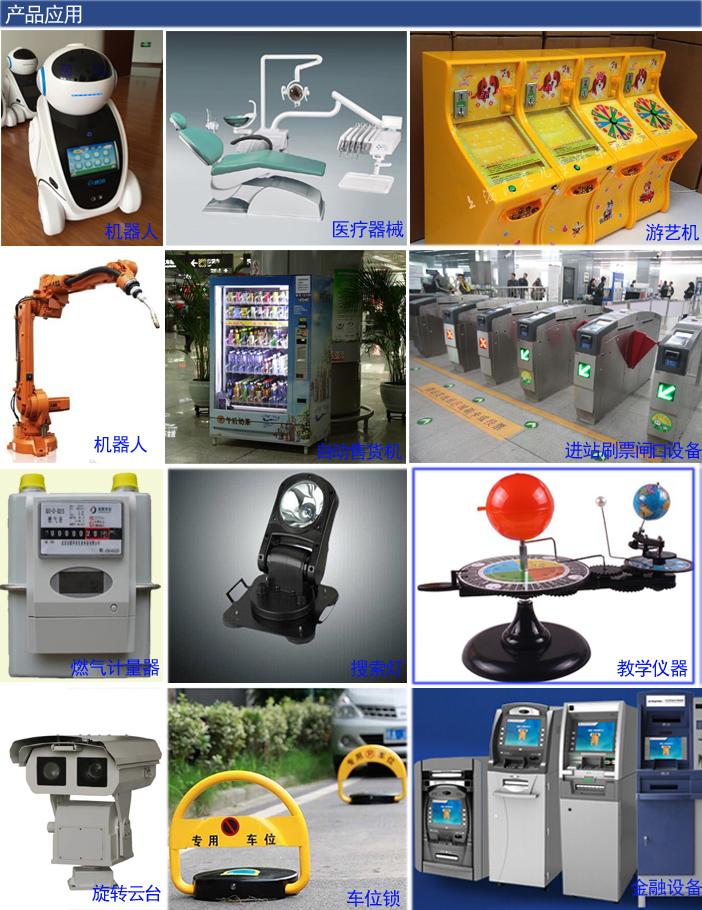 產品引用.jpg