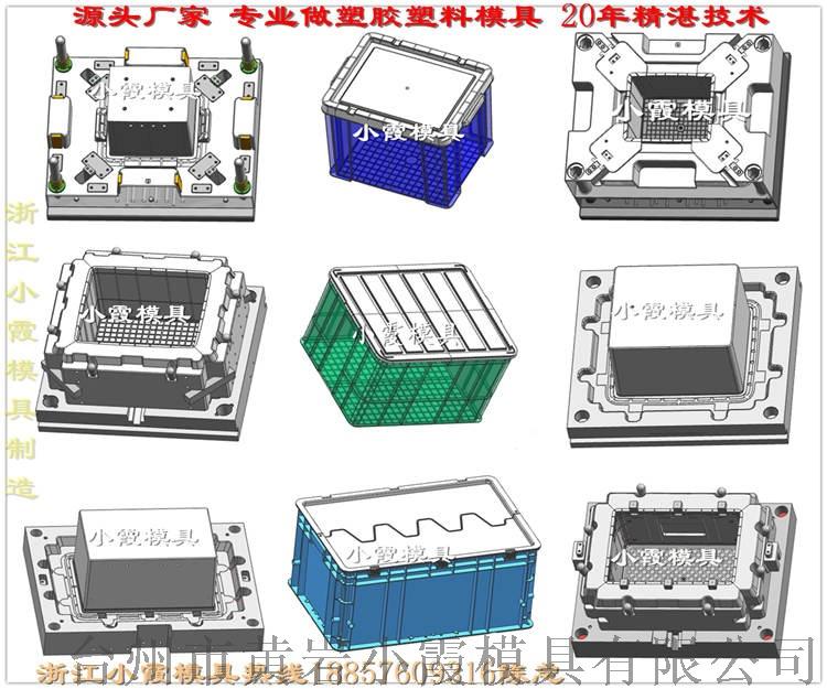 专业做塑料箱子模具厂家 (22).jpg