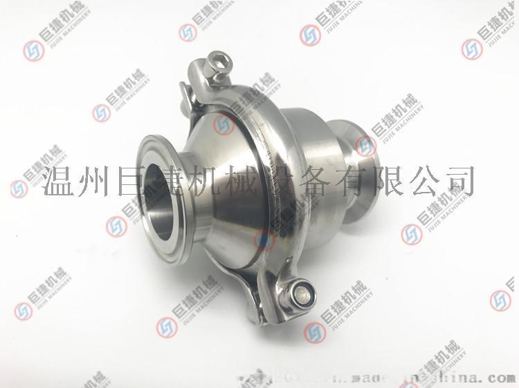 衛生級快裝止回閥/逆止閥 不鏽鋼止回閥 304766637915