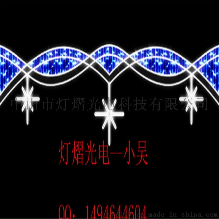 街道造型燈 led過街燈 春節裝飾燈 燈杆圖案燈770131455