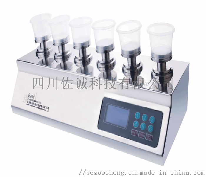ZW-600Y型微生物限度检查仪3.png