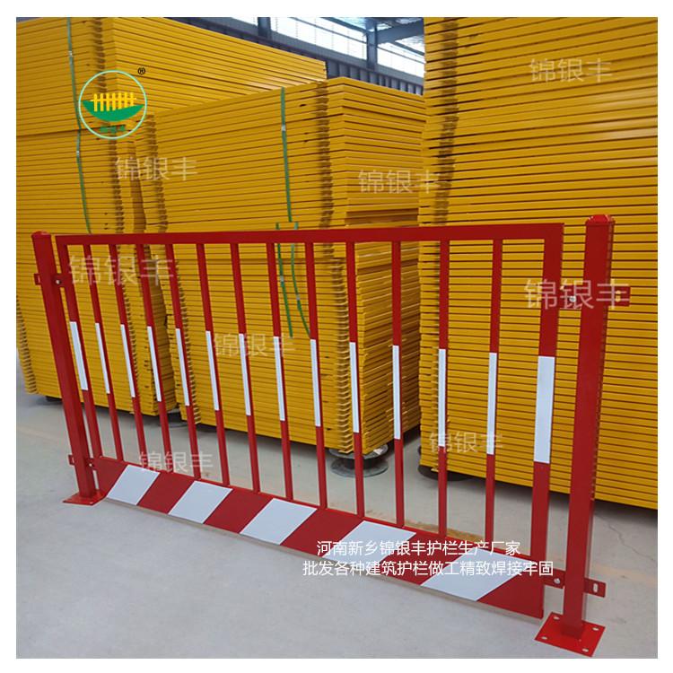 安全防护工地基坑护栏,工地基坑护栏,建筑护栏_副本.jpg