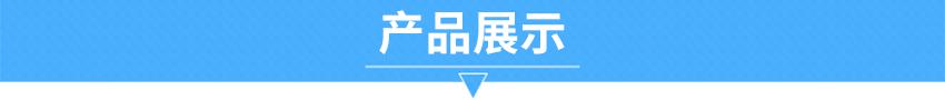 金祥彩票国际展示.jpg