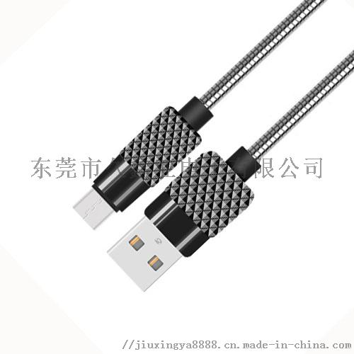 USB TO MICRO USB CABLE WITH ZIC AND SPRING-3.jpg