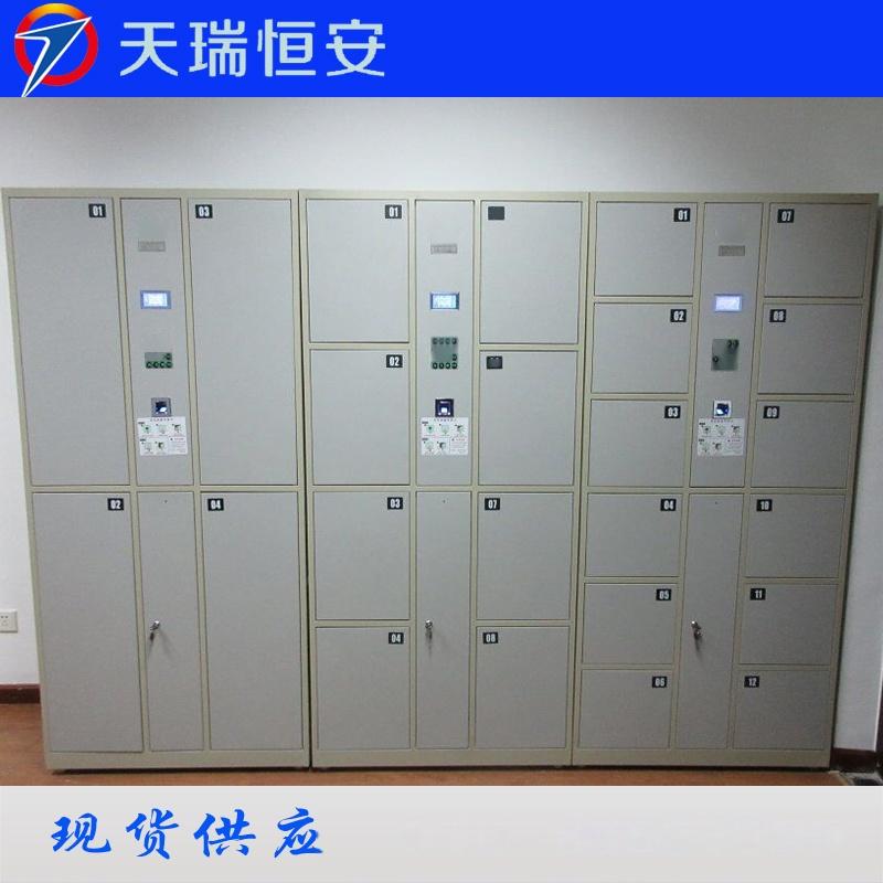 北京市密云区人民检察院 自设密码+指纹智能储物柜.jpg
