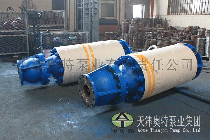 金矿排水  潜水泵 QK矿用潜水泵型号698760772