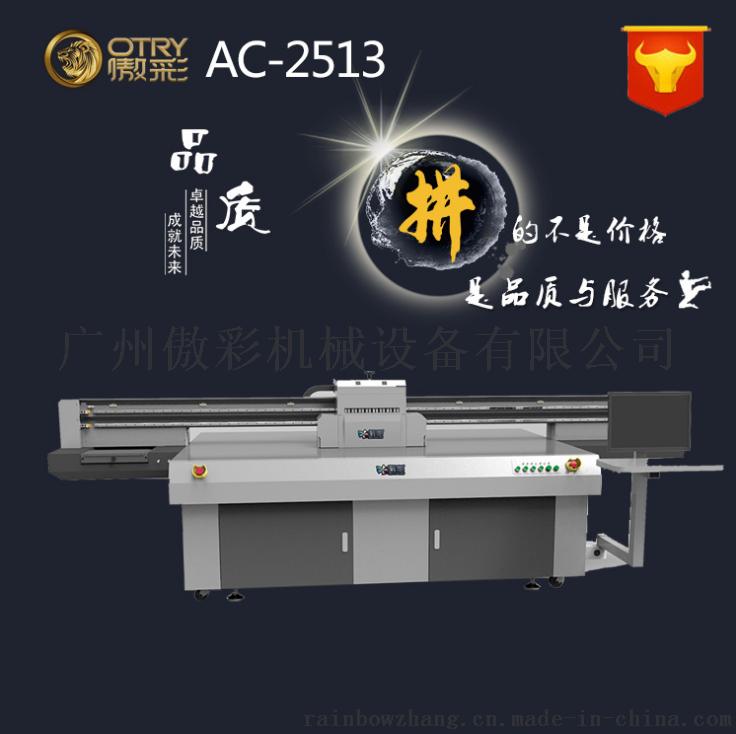 亚克力科室牌 公司门牌定做 uv平板打印机774678245