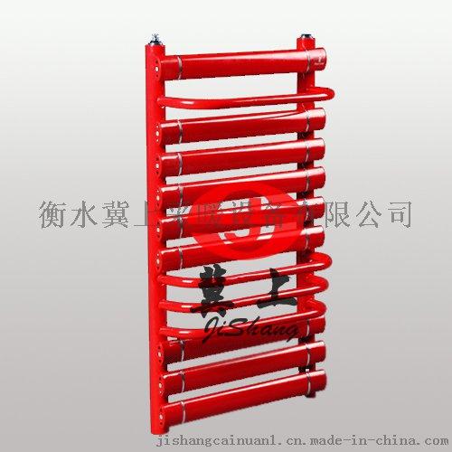 冀上厂家直销暖气片 卫生间浴室暖气片 铜背篓742104482