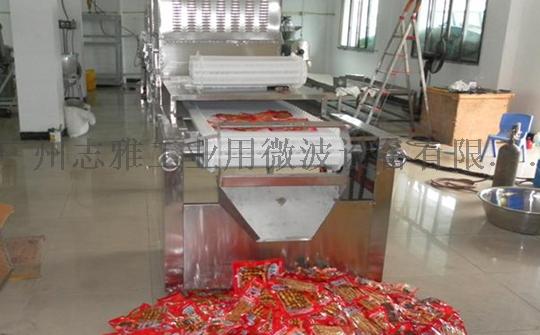 微波包装食品杀菌设备,微波杀菌机771471375