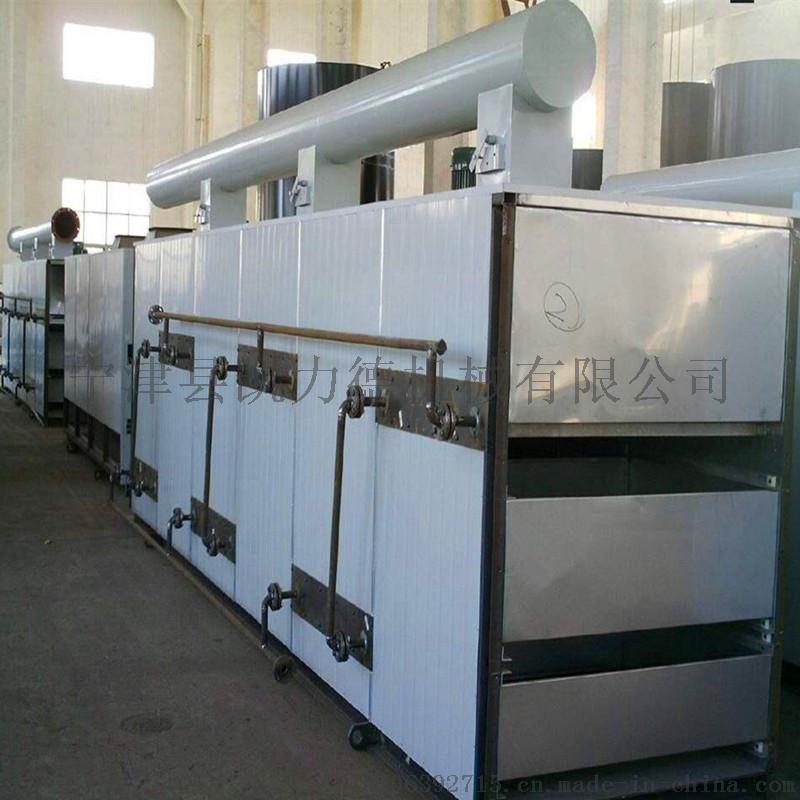 多功能网带烘干机 黄芪地黄干燥机 枸杞烘干机厂家48634292
