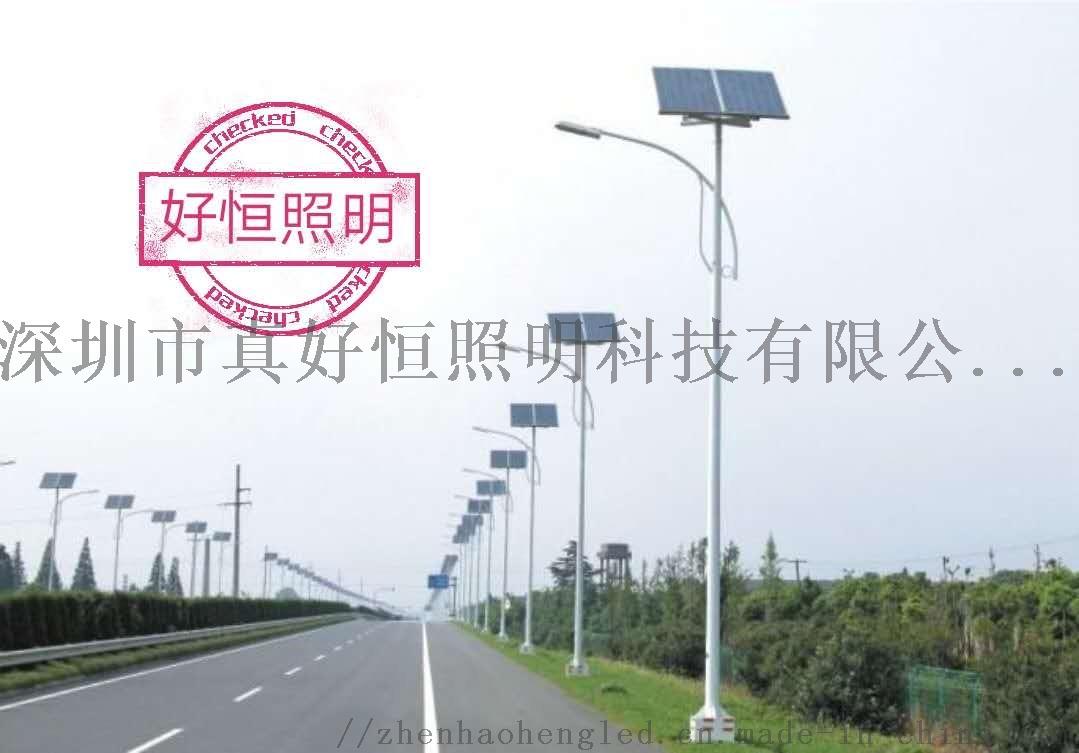 廣西太陽能路燈 60w太陽能 100w太陽能路燈93067615