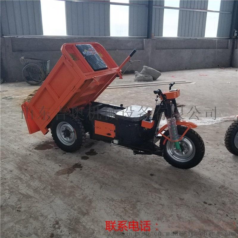 自卸工地运输电动三轮车 建筑机械三轮车91898542