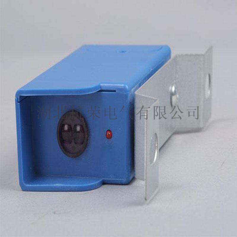 紅外線防撞器六800jpg.jpg