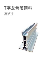 江陰南僑機械鋁業有限公司
